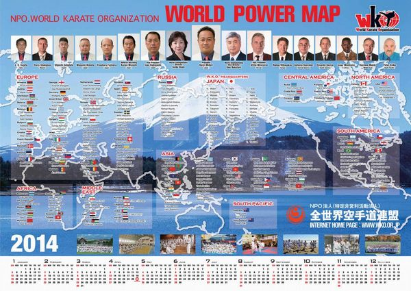 power in the world of the Although china has nearly double the installed wind power capacity as the us, strong wind resources and production-based us policy have helped build some of the most productive wind farms in the world.