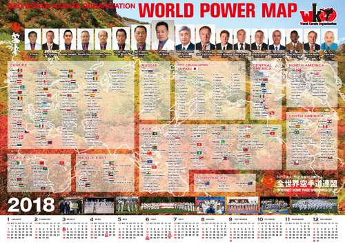 World Calendar Organization : Calendar and world power map karate organization