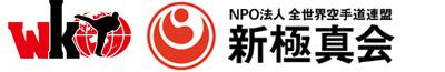 World Karate Organization official site